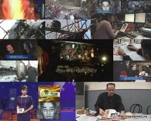 TV Coréenne Demeure du Chaos Abode of Chaos
